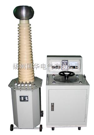 油浸式试验变压器*