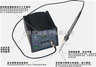 CT-993大功率无铅焊台CT-993大功率无铅焊台