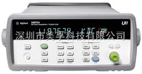 34972A安捷伦数据采集仪价格