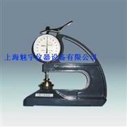 防水卷材測厚儀使用方法