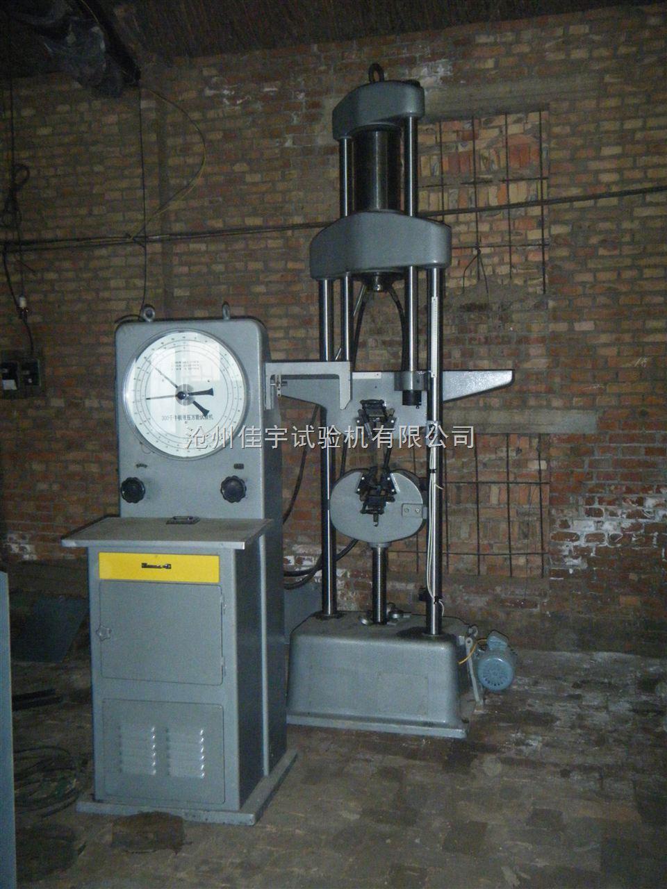 60吨旧万能材料试验机
