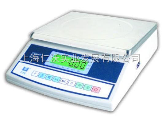 UTE联贸UWA-W-3kg电子称0.2g声光报警秤