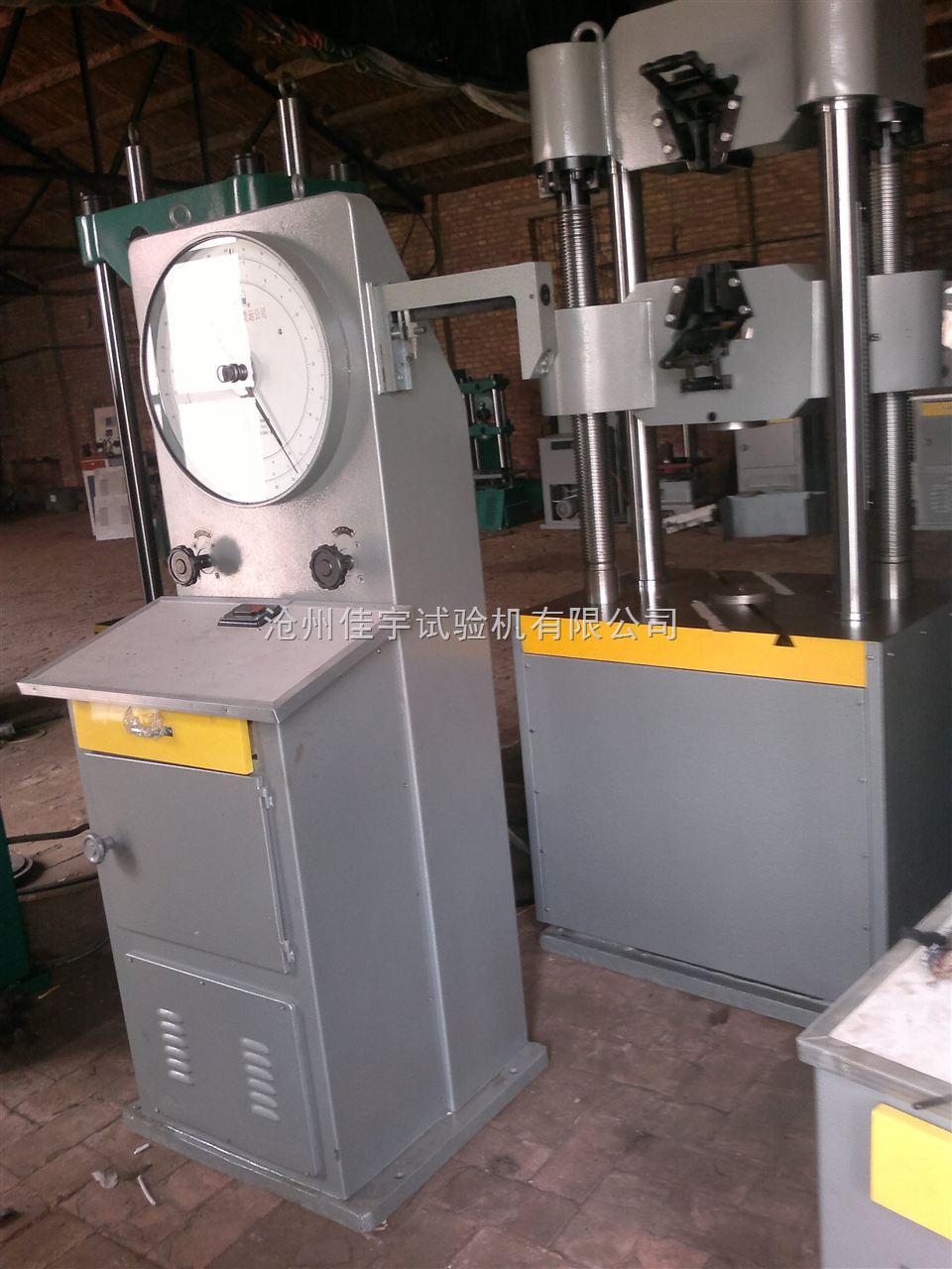 天津旧液压式万能材料试验机