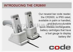 Code Reader™ 2600扫描器Reader™ 2600