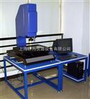 3020浙江宁波全自动CNC影像测量仪厂家低价直销