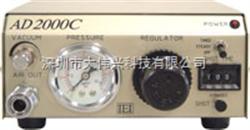 AD2000C日本岩下点胶机-AD2000C