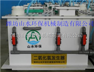 大安自来水二氧化氯发生器消毒专用设备