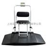 医用轮椅秤价格_上海医用轮椅秤