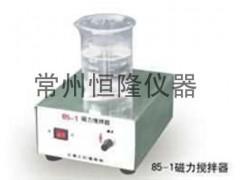85-1磁力搅拌器厂家价格