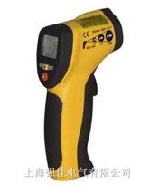 ET980H紅外線測溫儀