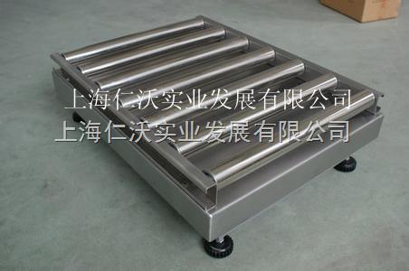 60公斤防爆滚轮电子称