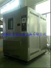 JR-TE-150快速升降温试验箱