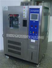 JR-WS系列可编程恒温恒湿测试机