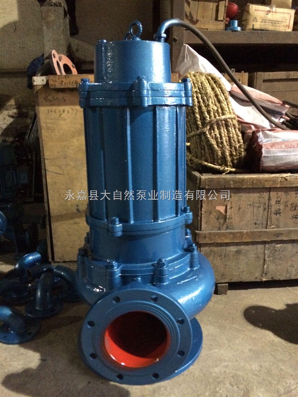 不锈钢无堵塞排污泵 上海凯泉潜水排污泵
