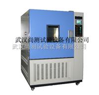 高低温湿热试验箱,高低温机