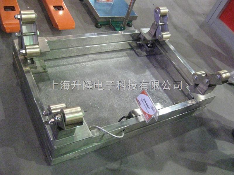 2t电子钢瓶称,上海钢瓶称厂家,电子钢瓶称价格