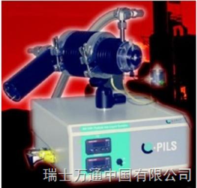 PilsPILS 飘视 空气样品液化器