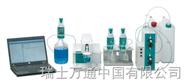 半自动CVS电镀液分析系统