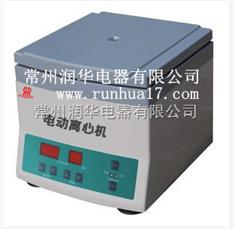 润华厂家优质供应 电动离心机