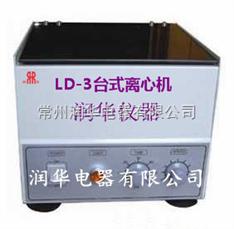 潤華儀器 廠家供應 大容量離心機