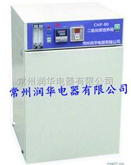 潤華儀器 廠家優質供應 二氧化碳培養箱