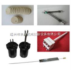 胶质层测定仪配件:热电偶/硅碳棒/煤杯/石棉圆垫片/探针