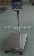 广东300kg不锈钢防爆台秤,300KG防爆电子称