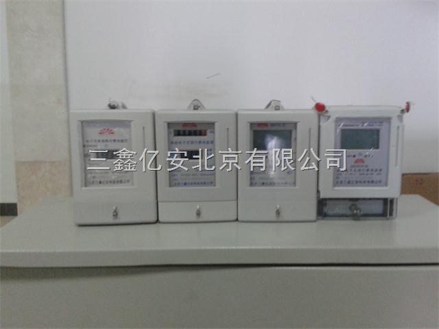 dtsy9791-9791智能电表及配电箱&卡式电表