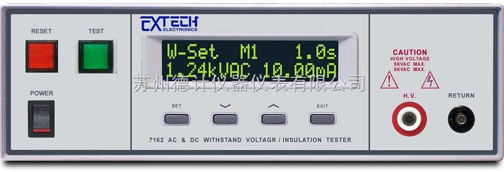 7152耐压/绝缘测试仪