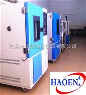 高低温交变湿热试验箱,高低温交变湿热试验箱详细资料