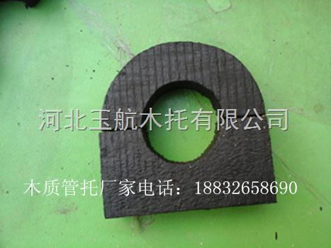 中央空调管托厂家//中央空调管托价格