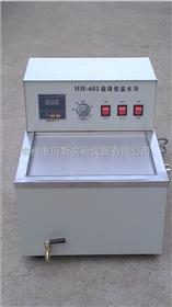 HH-601超級恒溫水浴