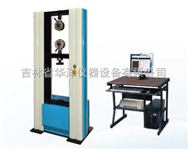 HDW系列微機控制電子萬能試驗機