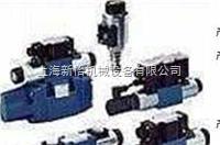 4WE6E6X/EG24NZ5L原装德产博世4WE6E6X/EG24NZ5L减压阀,力士乐4WE6E6X/EG24NZ5L比例压力减压阀