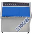 ZN-P模拟紫外光照射试验紫外光老化试验箱价格