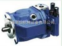A10VSO28DFR/31R-PPA1直销德产REXROTH A10VSO28DFR/31R-PPA12K01-SO778外啮合齿轮泵/博世外啮合齿轮泵