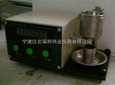 FT-102B瑞柯儀器粉末流動性和密度測試儀,廠家直銷