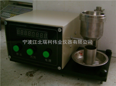 FT-102BAFT-102BA 微電腦粉末流動和密度測試儀