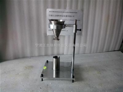 FT-2000AFT-2000A顆粒和粉末特性分析儀,上海廠家直銷