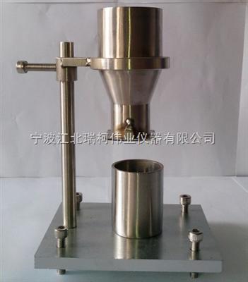 FT-105E高吸收性樹脂密度測定儀 聚丙烯鹽酸密度測定儀