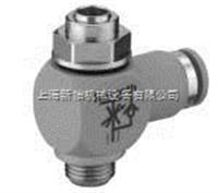 Z2FS22-8-3X/S2原装德BOSCH Z2FS22-8-3X/S2节流阀,力荐优质REXROTH节流阀
