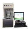 JSR0919自动石油产品凝点测定器