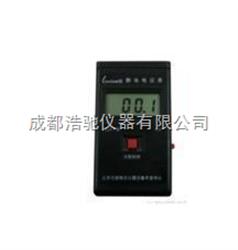 EST101便携式静电测试仪