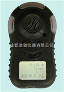 HIC-EX便携式单一气体检测仪
