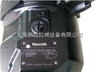 4WEH25E50B/6AG24NSZ4上海新怡力荐BOSCH4WEH25E50B/6AG24NSZ4齿轮泵,优价REXROTH齿轮泵
