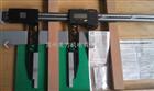 0-600mm三丰Mitutoyo碳纤维数显卡尺552-151-10