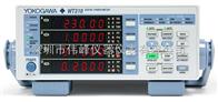 WT330数字功率计
