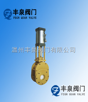 气动陶瓷单闸板阀(出料阀)
