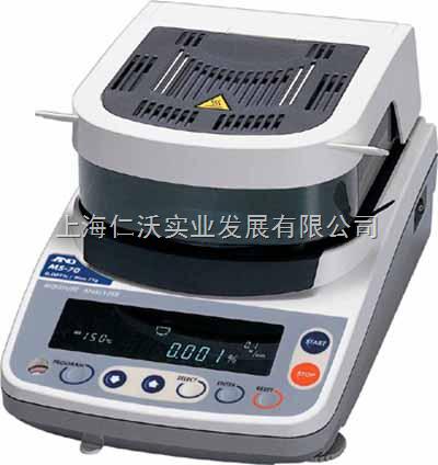 AND水分检测仪MF-50,日本AND品牌MF50水份分析仪