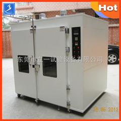 LY-6120新能源烤箱
